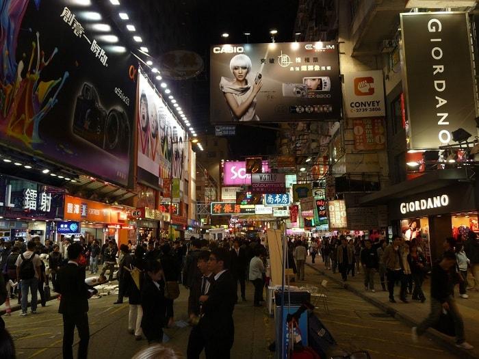 Khu chợ đêm Hồng Kông