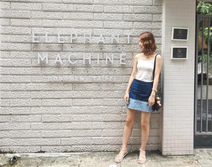Elephant Machine CoffeeElephant Machine Coffee