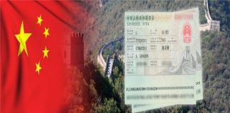 Xin visa du lịch Trung Quốc lần đầu cần lưu ý những gì?