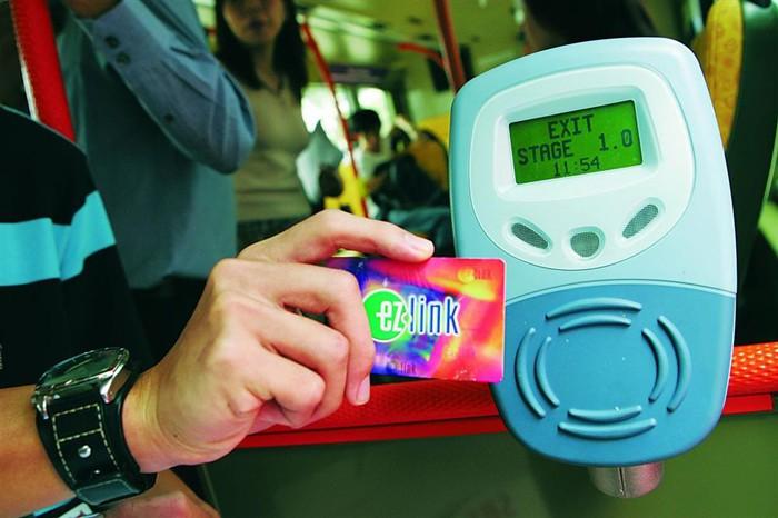 Thẻ EZ Link, kinh nghiệm mua sắm tiết kiệm