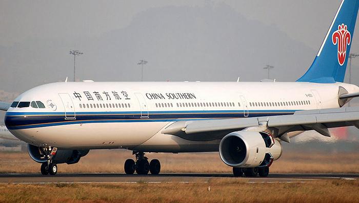 Hãng bay China Southern Airline bay Jeju, kinh nghiệm du lịch đảo jeju