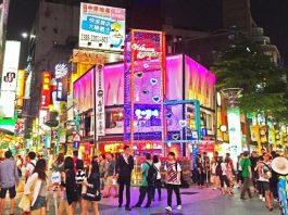 những khu chợ đêm nổi tiếng tại Đài Loan