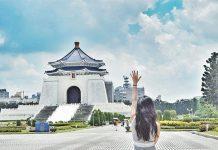 những địa điểm du lịch nổi tiếng tại Đài Bắc