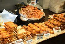 món ăn đường phố nổi tiếng tại Đài Loan