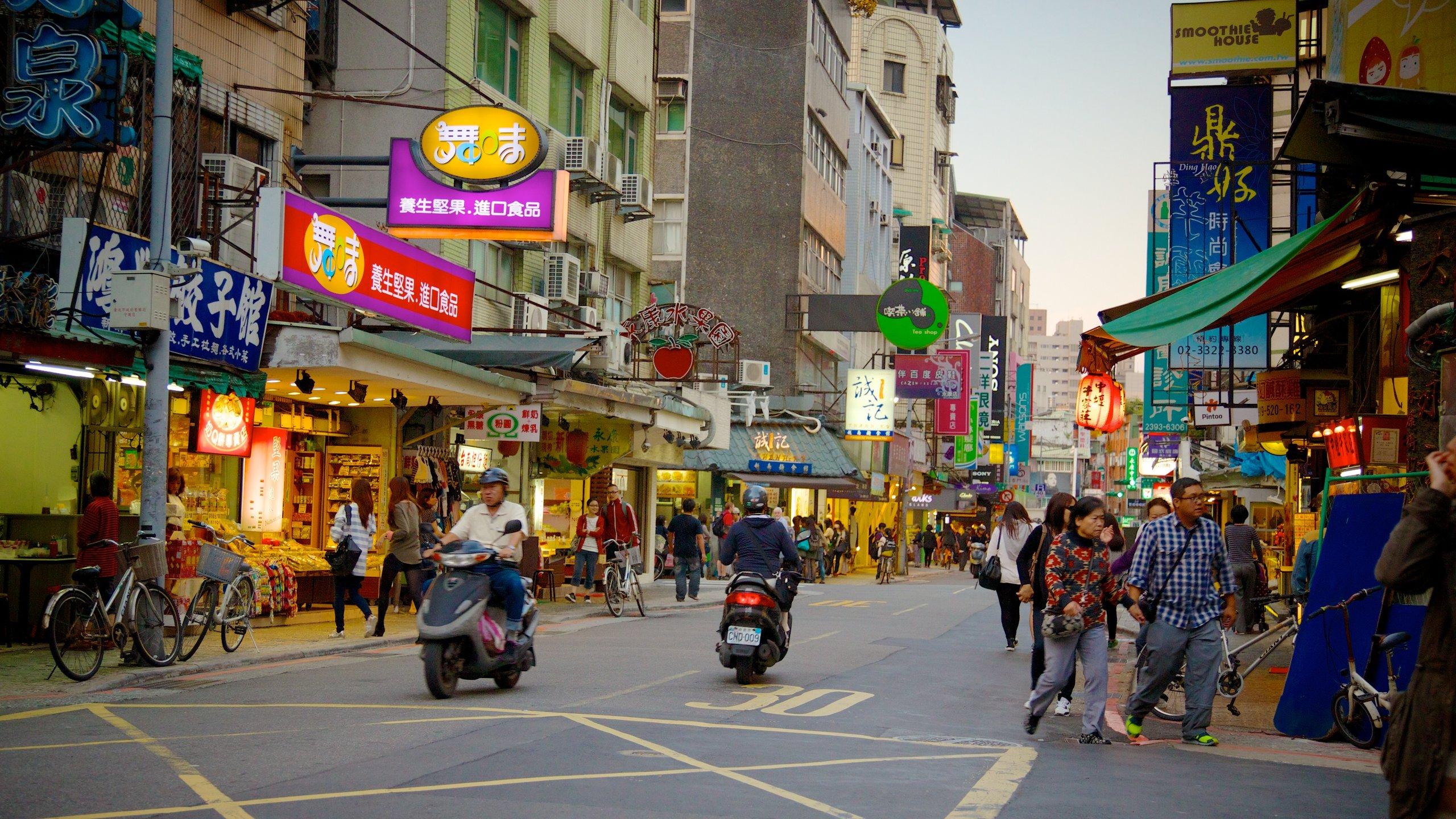 Khu phố Yongkang