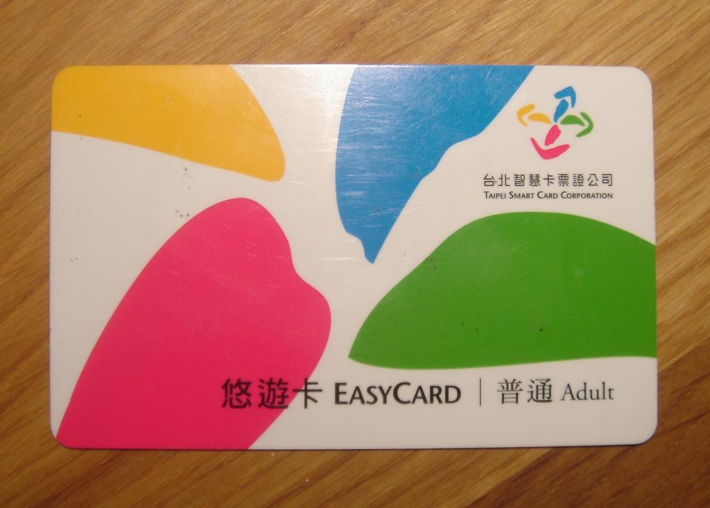 kinh nghiệm du lịch Đài Bắc bằng tàu điện ngầm