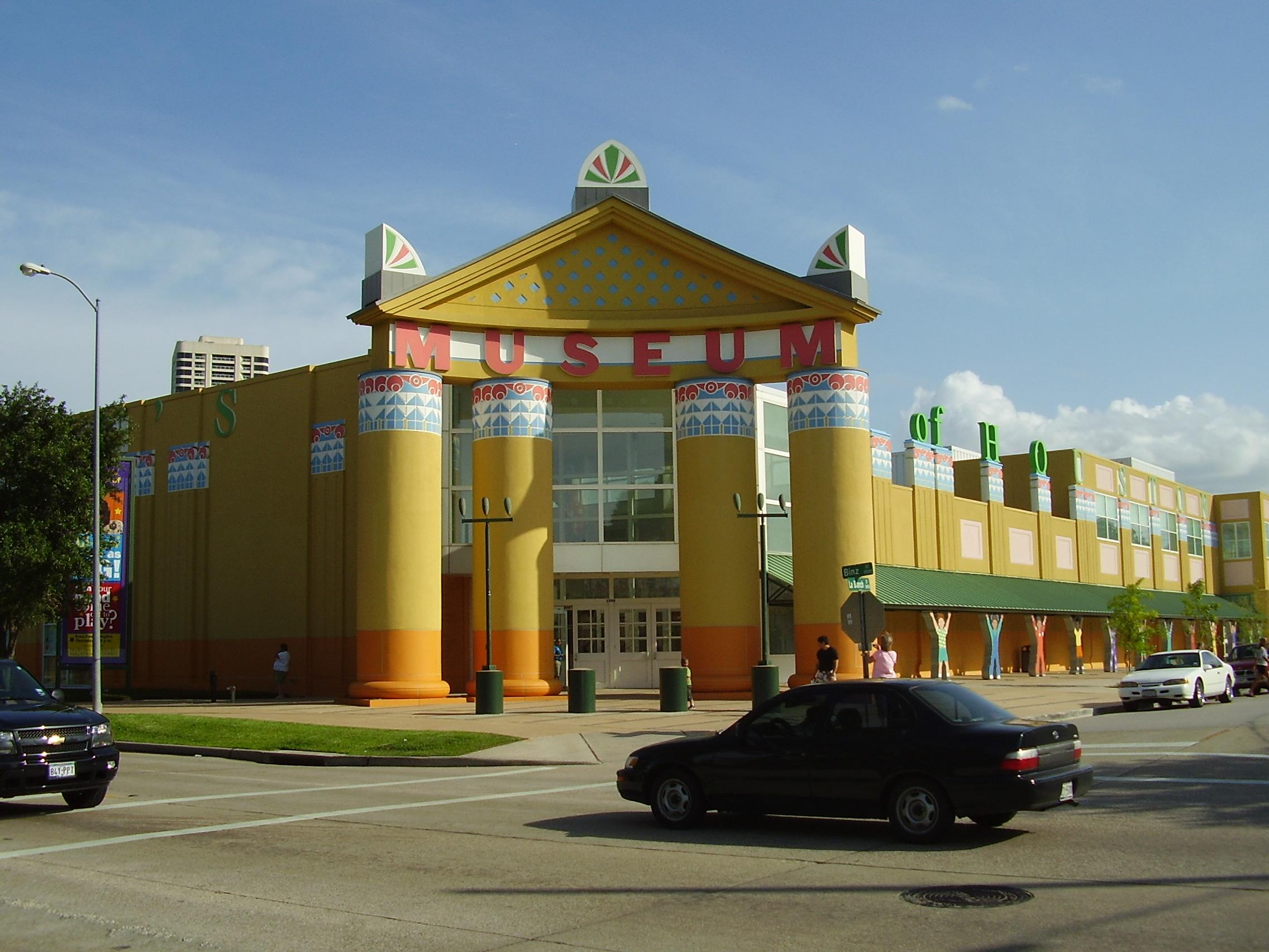 Bảo tàng trẻ em Houston