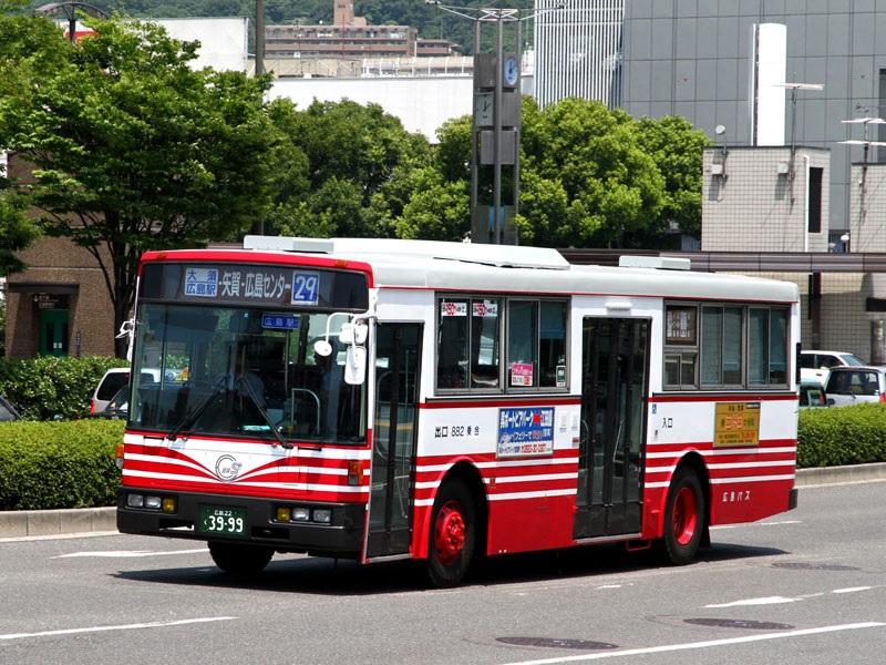kinh nghiệm du lịch Hiroshima