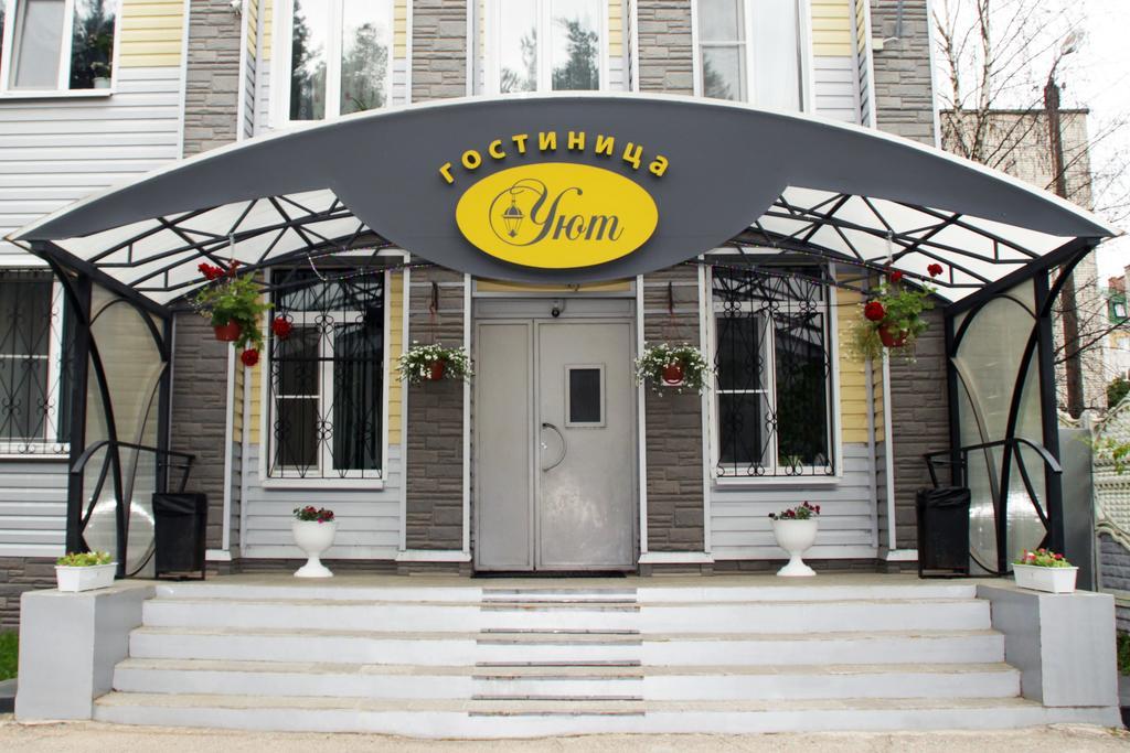 kinh nghiệm du lịch Kostroma