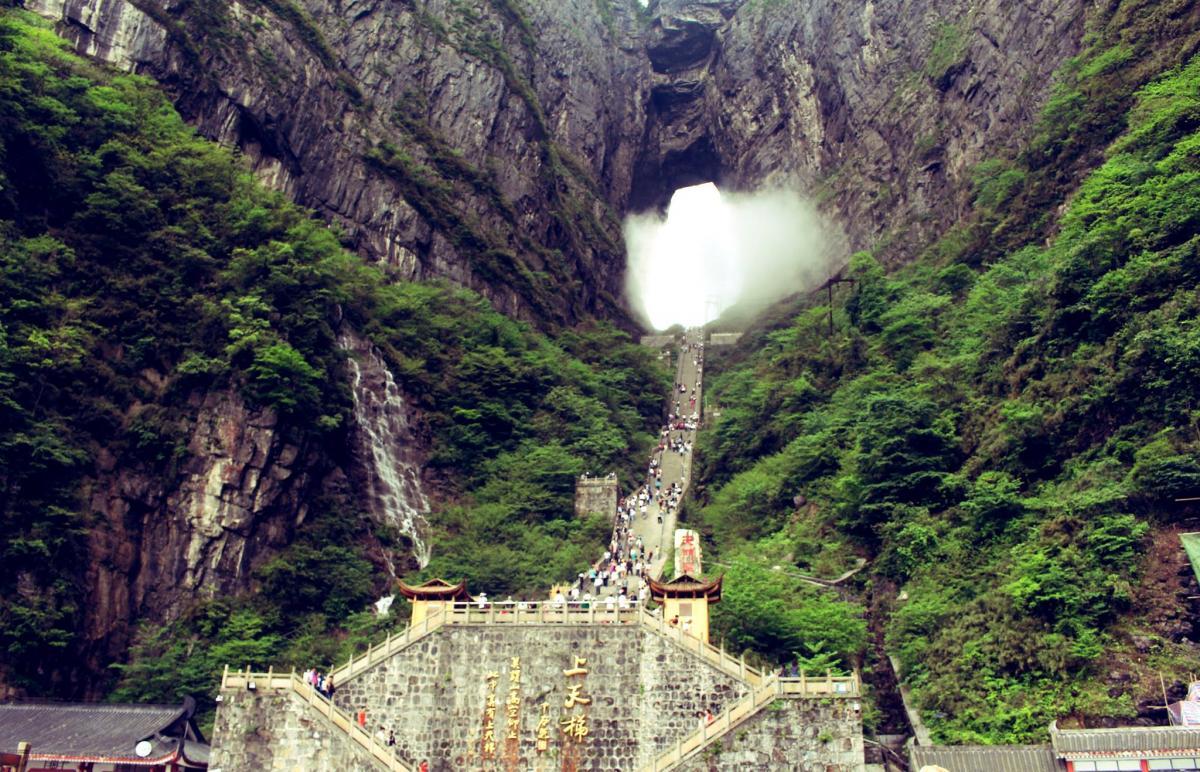 Núi Thiên Môn Sơn