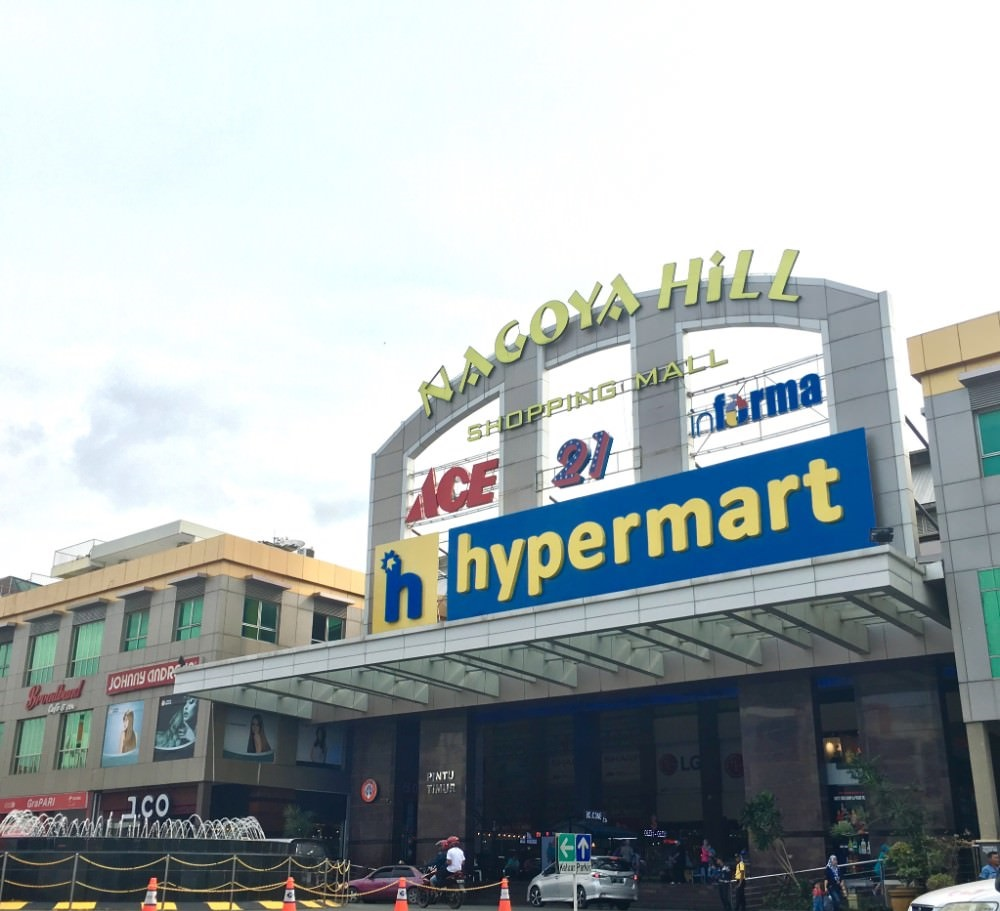 Trung tâm mua sắm Nagaoya Hill
