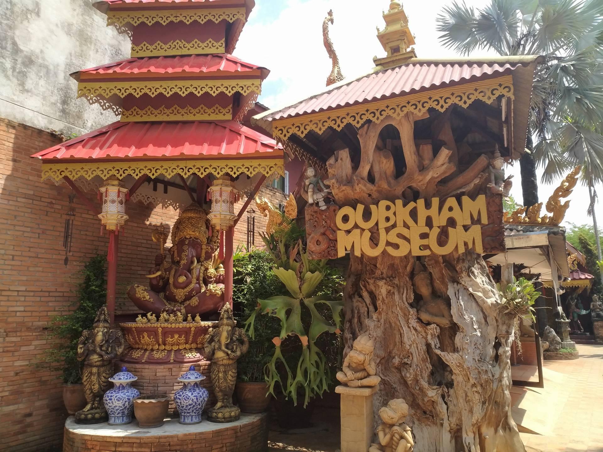 Bảo tàng Oub Kham