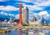 kinh nghiệm du lịch Kobe