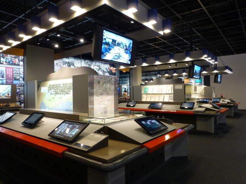 Bảo tàng động đất Kobe