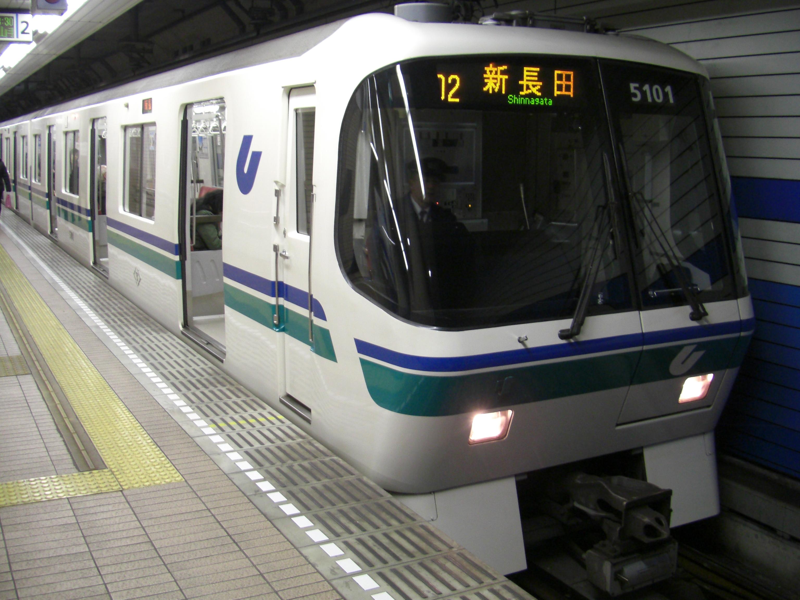 Kobe có hệ thống giao thông công cộng khá phát triển