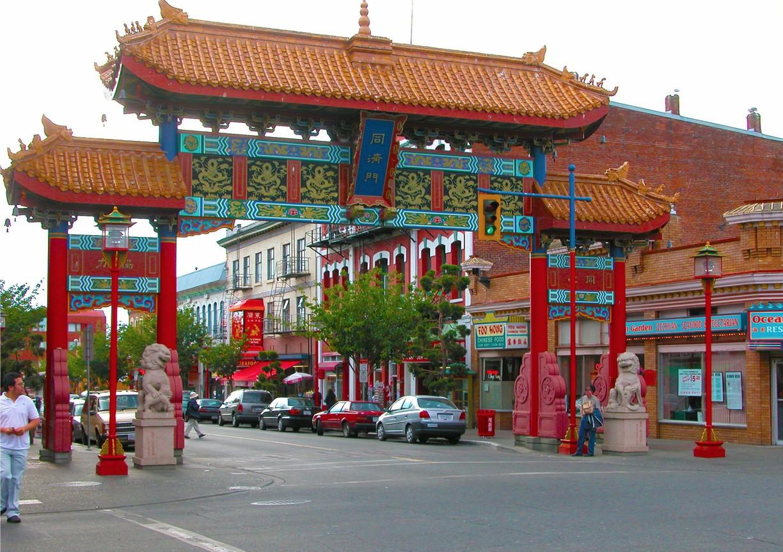 Khu phố China Town