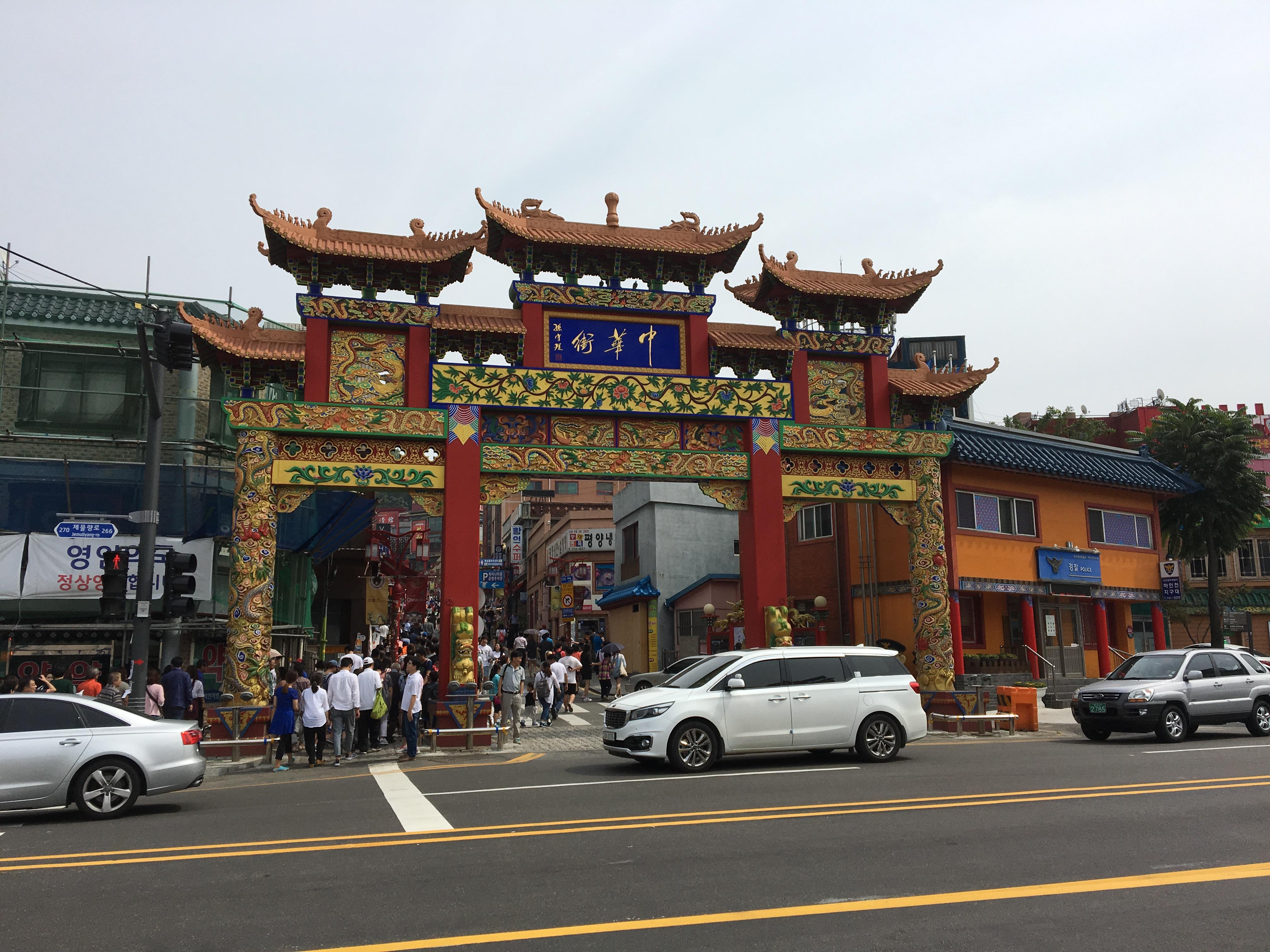 Khu phố tàu Chinatown tại thành phố Incheon