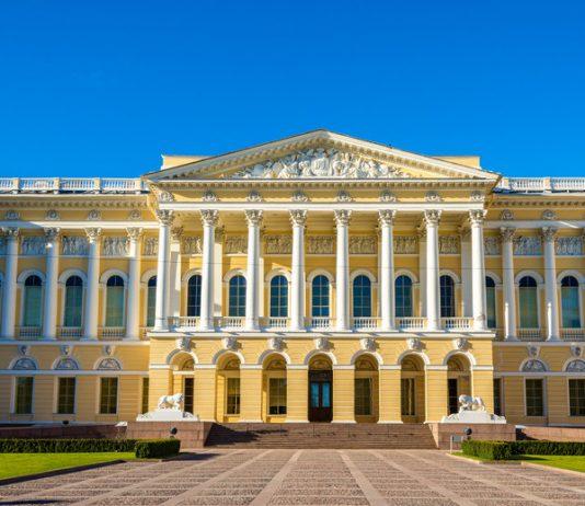 Bảo tàng nghệ thuật Hermitage