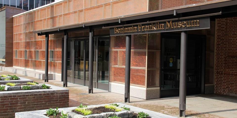 Bảo tàng khoa học viện Franklin