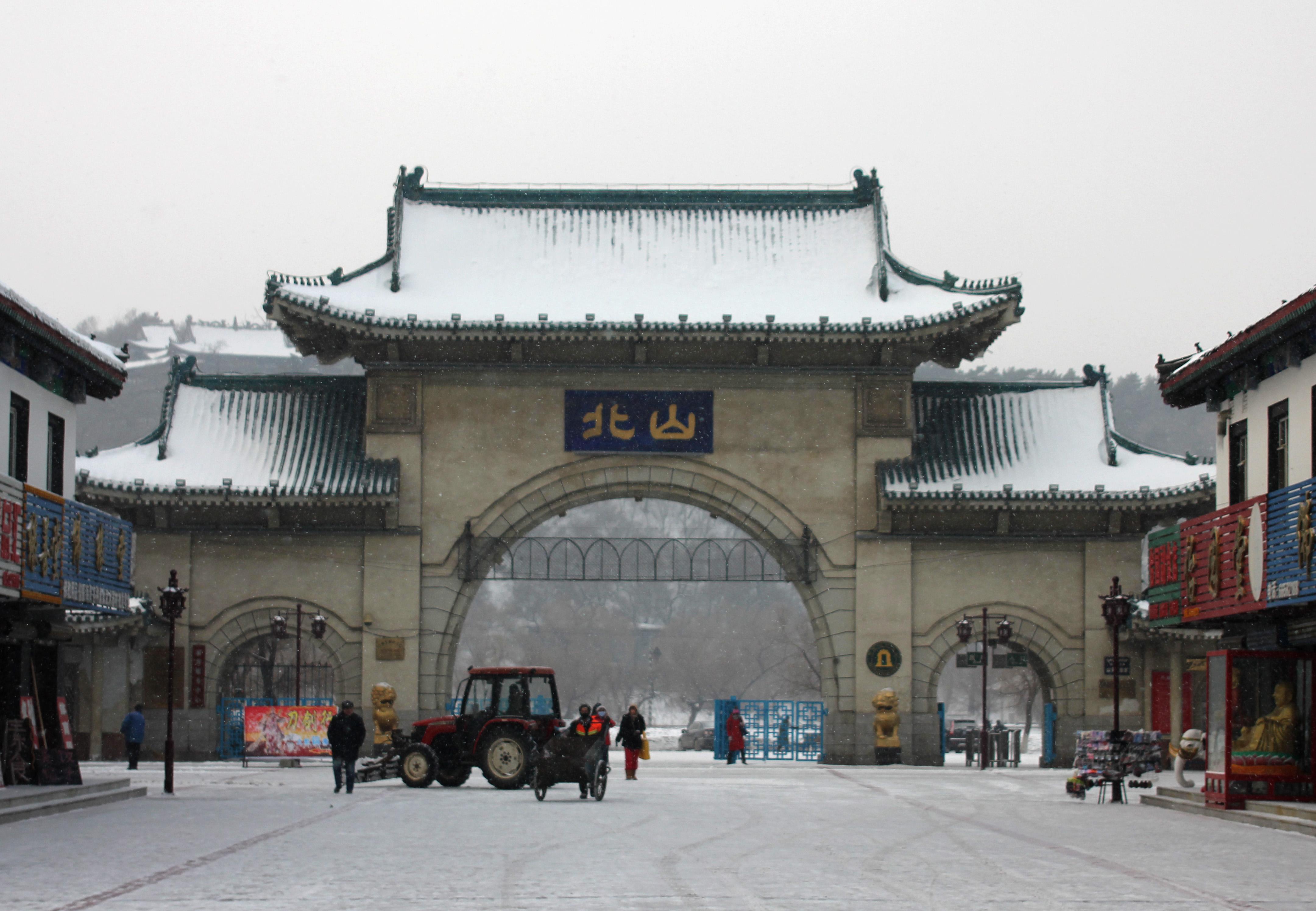 kinh nghiệm du lịch Cát Lâm