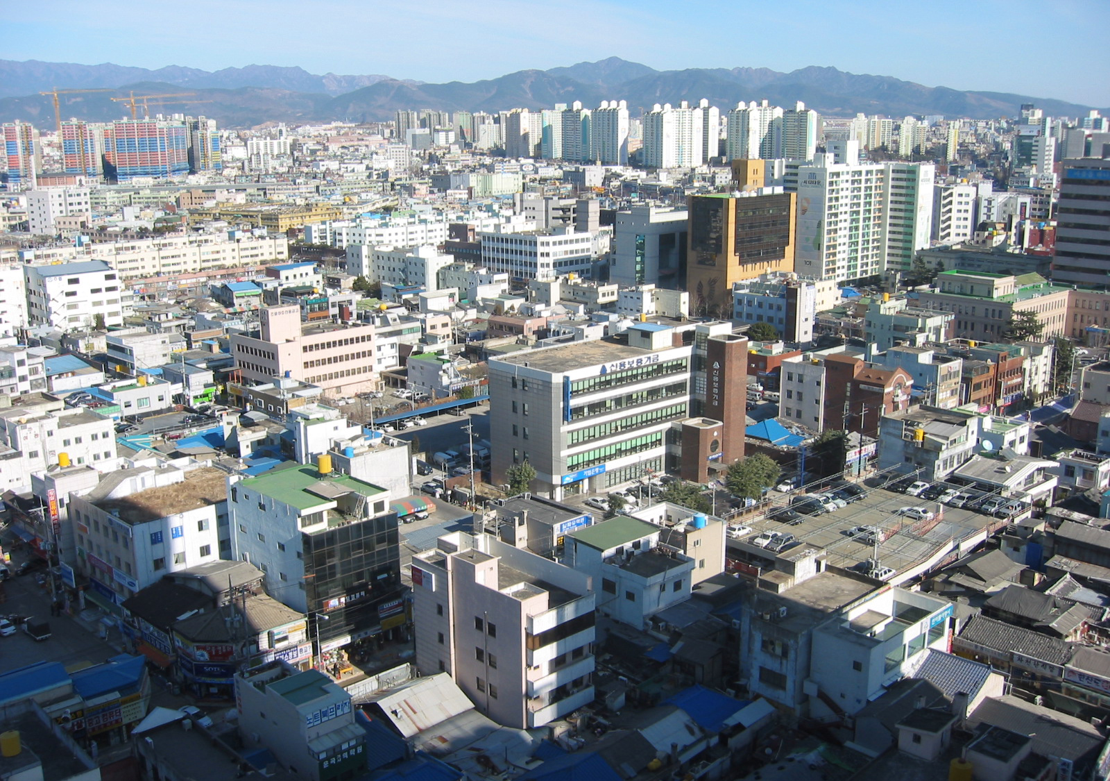 kinh nghiệm du lịch Daegu