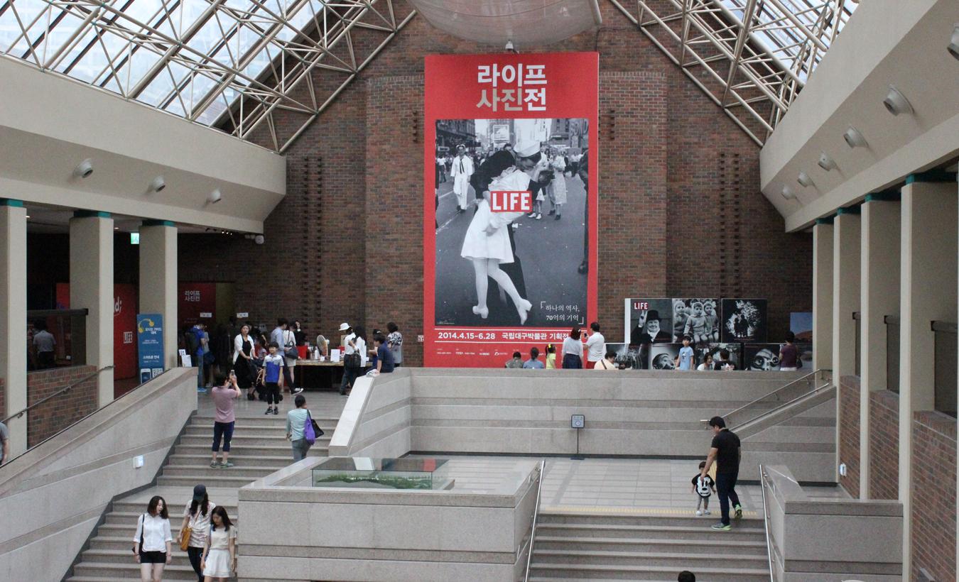 Bảo tàng quốc gia Daegu