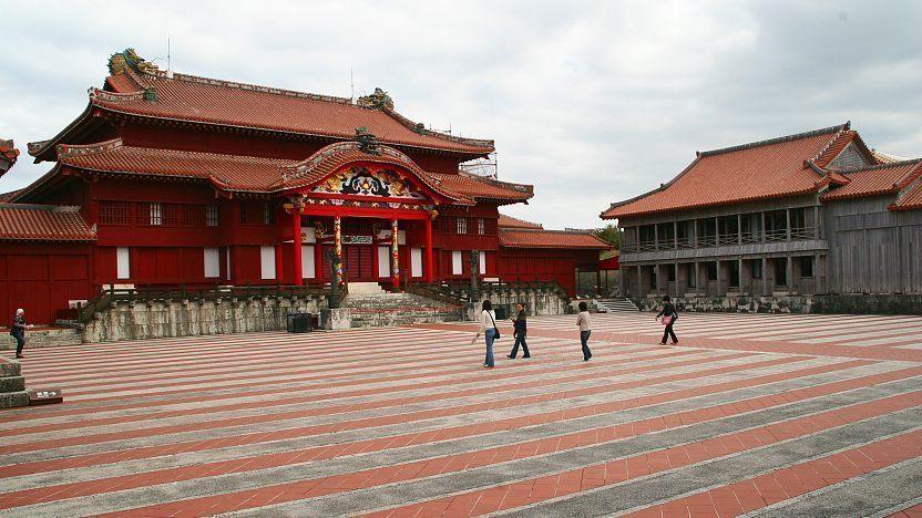 Cung điện Shurijio