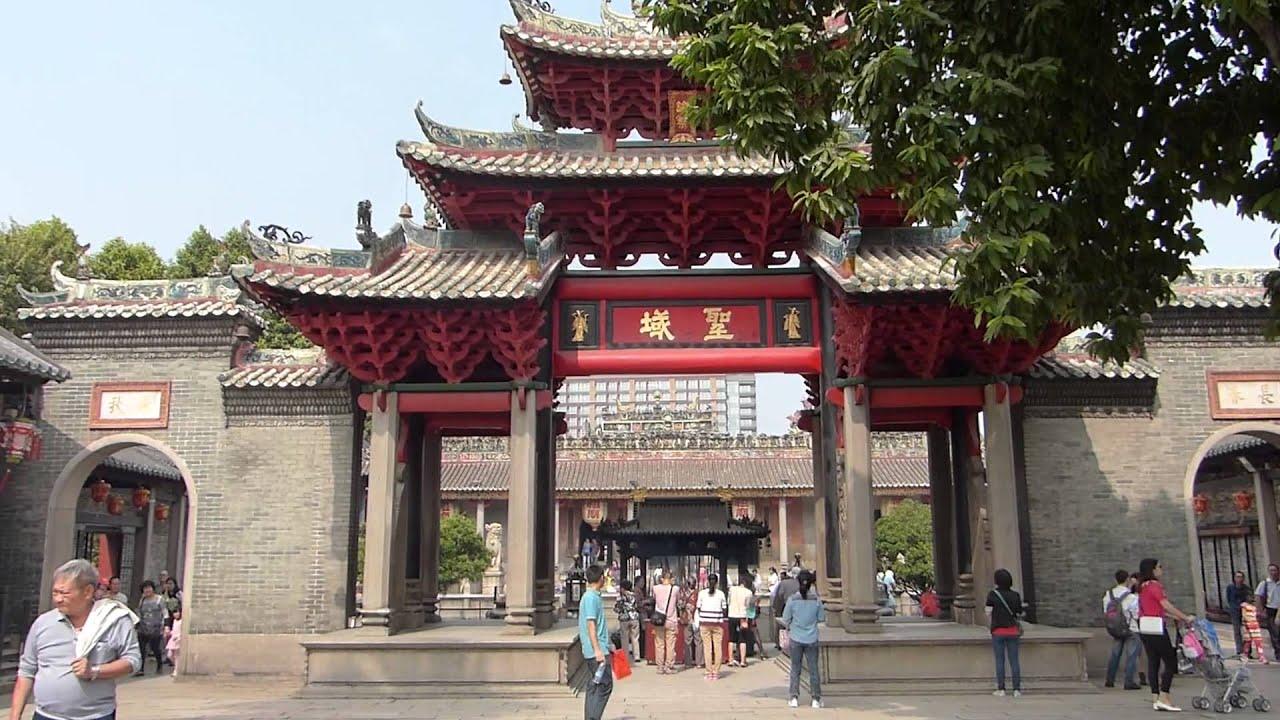 Đền thờ tổ Phật Sơn