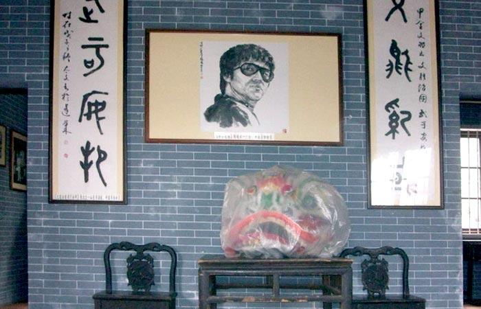 Căn nhà của Lý Tiểu Long