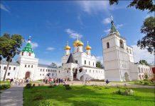 kinh nghiem du lich Kostroma